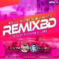 Aikka Wala Bash (MaTal Bass MIx) DJ Alamgir.mp3